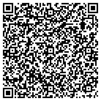 QR-код с контактной информацией организации АртБудИнвест, ООО
