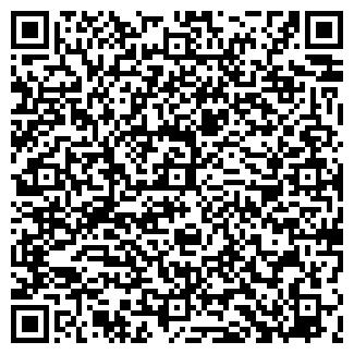 QR-код с контактной информацией организации Арзув, ООО