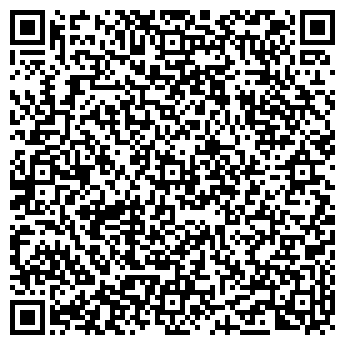 QR-код с контактной информацией организации АРТЕМОВСКИЙ МЯСОКОМБИНАТ