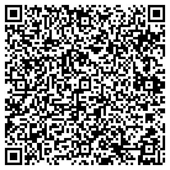 QR-код с контактной информацией организации Студия 3д декора, ООО