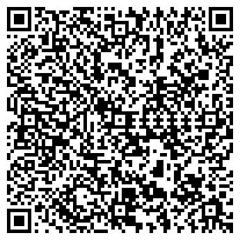 QR-код с контактной информацией организации Десса, ЛТД
