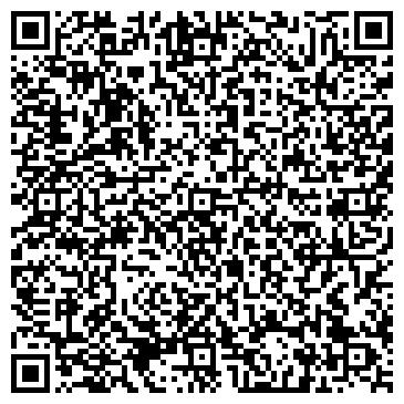 QR-код с контактной информацией организации Эльбрус Провинд, ООО
