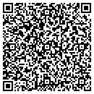 QR-код с контактной информацией организации 1000000 Роз, ЧП