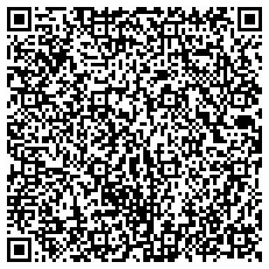 QR-код с контактной информацией организации Flavio цветочный бутик, ЧП