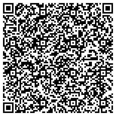 QR-код с контактной информацией организации Эдельвейс цветочный салон, ООО
