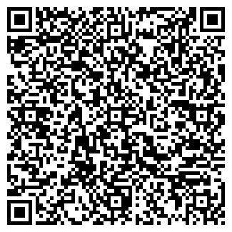QR-код с контактной информацией организации Нимфея, СПД