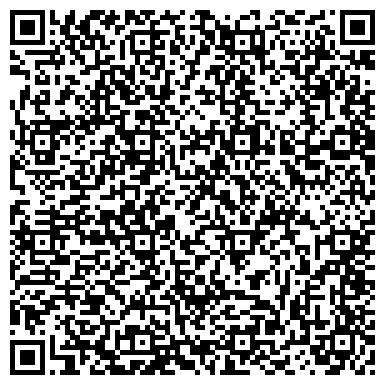 QR-код с контактной информацией организации Тетя Роза ателье цветов, ЧП