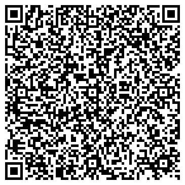 QR-код с контактной информацией организации Киевфлауер (Kievflower - Киевцветы), ЧП