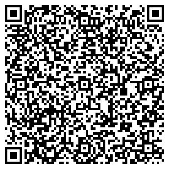 QR-код с контактной информацией организации Кеан Буд, ООО