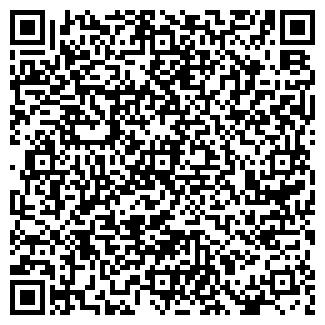 QR-код с контактной информацией организации Редин, ЧП (Столярный Дом Харьков)
