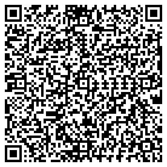 QR-код с контактной информацией организации ОДС № 67