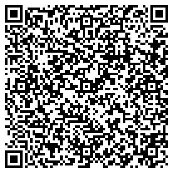 QR-код с контактной информацией организации СЕВЕРСКИЙ ДОЛОМИТ, ООО