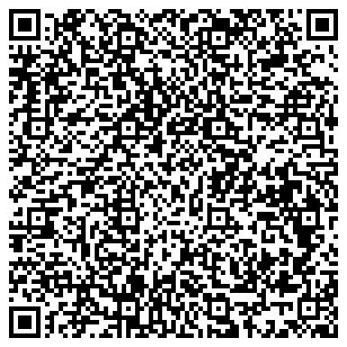 QR-код с контактной информацией организации Ваб Стоун ( VAB STONE ) - МРАМОР, ГРАНИТ