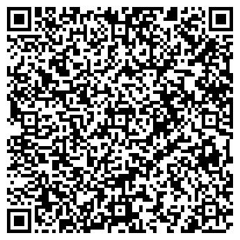 QR-код с контактной информацией организации Лига камня, ТМ