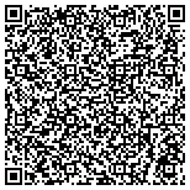 QR-код с контактной информацией организации Карара, ООО (Изделия из мрамора и гранита)