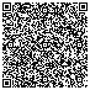 QR-код с контактной информацией организации Студия Арт Стекла, ООО
