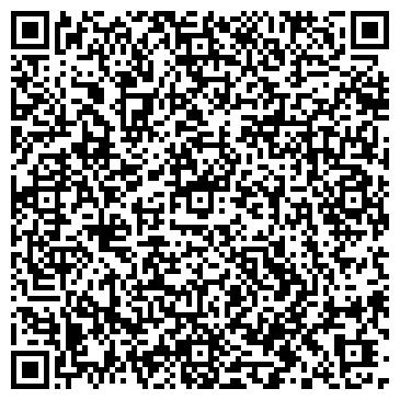 QR-код с контактной информацией организации Палома Констракшн, ООО