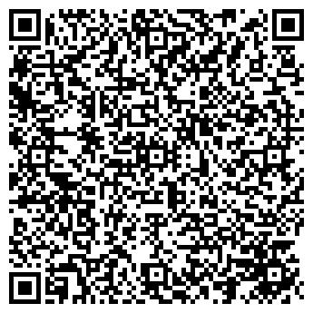 QR-код с контактной информацией организации Псайшайн, ООО