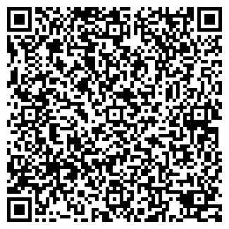 QR-код с контактной информацией организации Аква Флора, ЧП