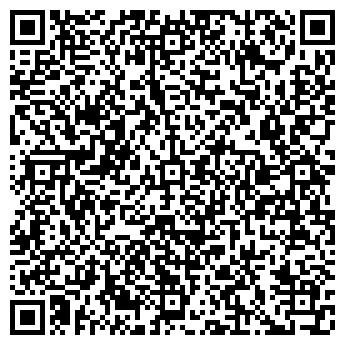 QR-код с контактной информацией организации Эир Лайф, ООО