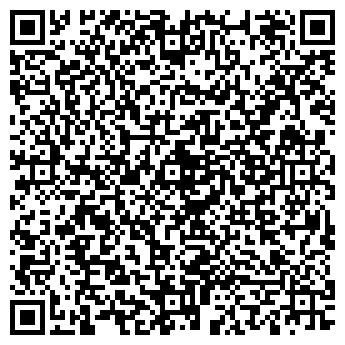 QR-код с контактной информацией организации Аванте, ООО