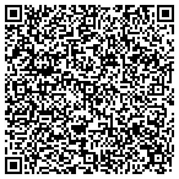 QR-код с контактной информацией организации Адмир-ал, ЧП
