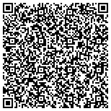 QR-код с контактной информацией организации Строительная компания Альфа Буд, ООО