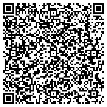 QR-код с контактной информацией организации Чародей, Компания