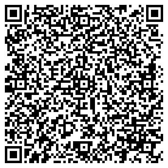 QR-код с контактной информацией организации СВП-рембуд, ООО