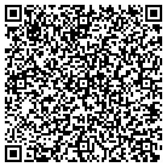 QR-код с контактной информацией организации ТС-плюс, ООО