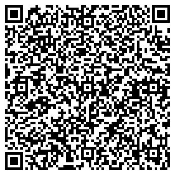 QR-код с контактной информацией организации Грасс, ООО