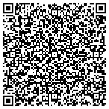 QR-код с контактной информацией организации Цивилизейшн, ООО