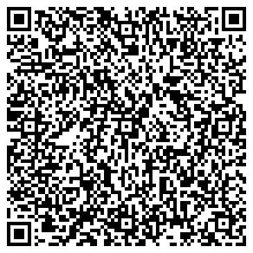 QR-код с контактной информацией организации Стильный Дом, ООО