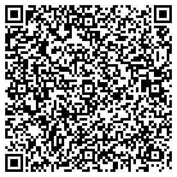 QR-код с контактной информацией организации ДЖЕРЕЛО-2000, ЧП
