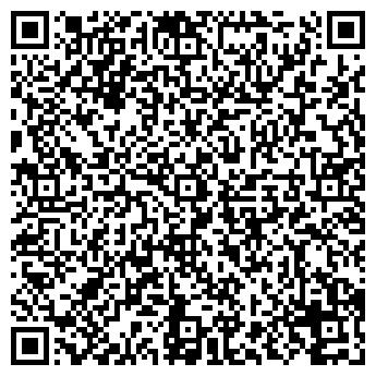 QR-код с контактной информацией организации Верон, ЧП