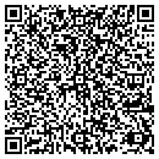 QR-код с контактной информацией организации АВГУСТ.S, МПП