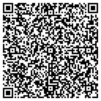 QR-код с контактной информацией организации Арк-С,ЧП