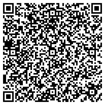 QR-код с контактной информацией организации ДАНИЛЕНКО Н.С., ЧП