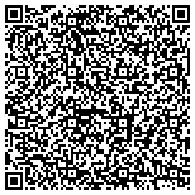 QR-код с контактной информацией организации Мебельная компания Мариуполя Меком, ООО