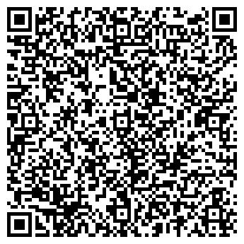 QR-код с контактной информацией организации Империал, ЧП