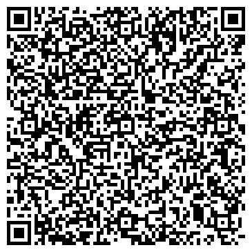 QR-код с контактной информацией организации АРТЕМОВСКИЙ ЛИКЕРО-ВОДОЧНЫЙ ЗАВОД, ООО