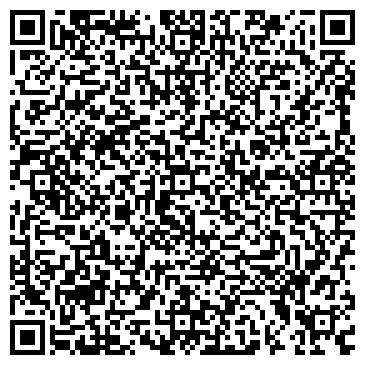 QR-код с контактной информацией организации Дом роскоши, ООО
