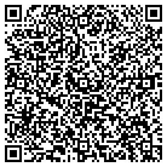 QR-код с контактной информацией организации Камин-барбекю, ЧП