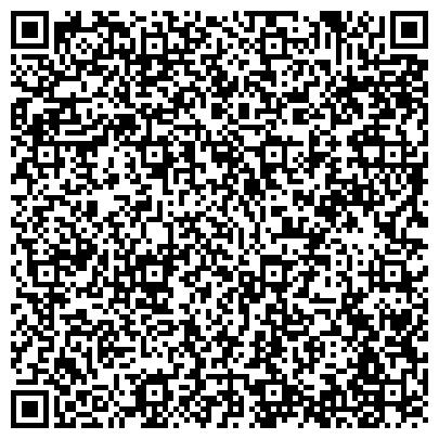 QR-код с контактной информацией организации АРТЕМОВСКАЯ ГИДРОГЕОЛОГИЧЕСКАЯ ПАРТИЯ, ПРОИЗВОДСТВЕННО-ГЕОЛОГИЧЕСКОЕ ПРЕДПРИЯТИЕ, ООО