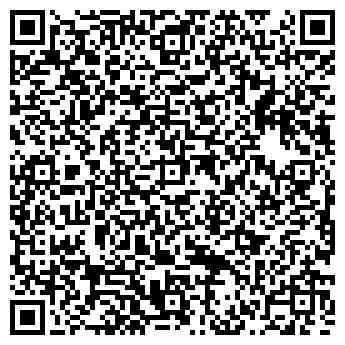 QR-код с контактной информацией организации Стоунес, ООО