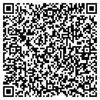 QR-код с контактной информацией организации Камни, ООО
