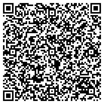 QR-код с контактной информацией организации КРЕОРА, ООО