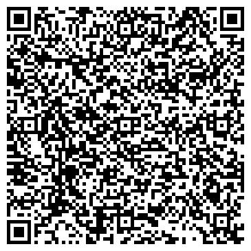 QR-код с контактной информацией организации Антикорсервис, ЧП