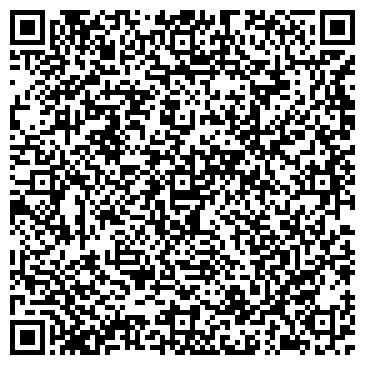 QR-код с контактной информацией организации Евролюкс, ООО