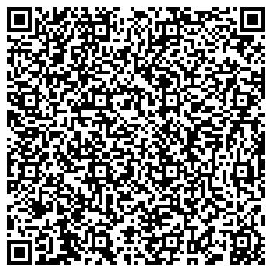 QR-код с контактной информацией организации МФ Украинский Стандарт, ООО